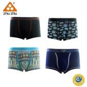 珠珠【4条装】8831/5128/209男士平角内裤