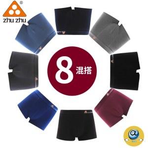 珠珠【8条装】男士纯色平角内裤