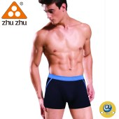 珠珠【4条装】 男士 2200 平角 内裤