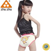 珠珠【4条装】 008女儿童内裤