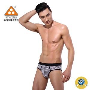 珠珠【4条装】9652男士印花三角内裤组合混发全国包邮