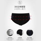 珠珠【4条装】099男士素色三角内裤组合混发全国包邮