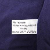 珠珠【4条装】2015 透气男士平角内裤