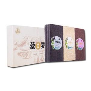 三色礼盒450g*3