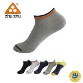 珠珠【5双装】 男士时尚船袜 袜子  全国包邮