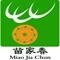 贵州省雷山县苗家春茶业有限公司