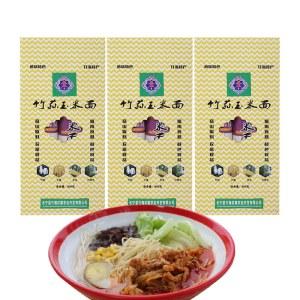 巧彝妹精品装竹荪玉米面850克×3袋