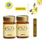 五峰土蜂蜜