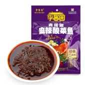 青花椒麻辣酸菜鱼调料380g/袋*5(13.8元/袋)