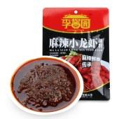 麻辣小龙虾150g/袋*5(9.9元/袋)