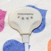 华山电热毯1600mm(长)×1300mm(宽)