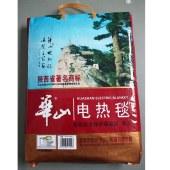 华山电热毯1500mm(长)×1200mm(宽)