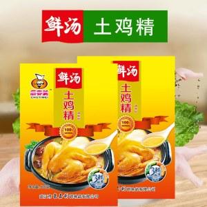 厨艺美鲜汤土鸡精500克x3包