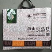 华山电热毯2000mm(长)×1800mm(宽)