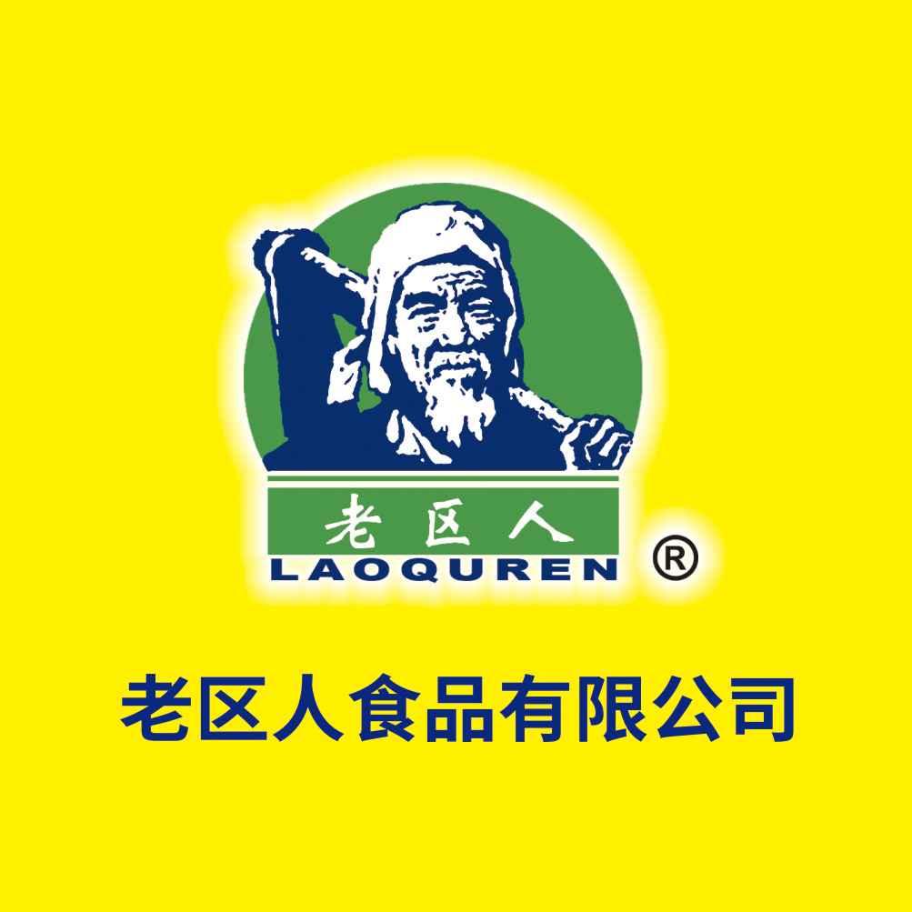 河北老区人食品有限公司