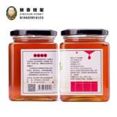 新春蜂蜜  枣花蜜