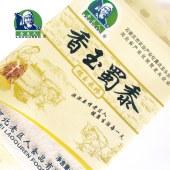 糯玉米糁  2500g/袋