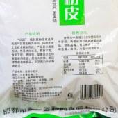 润晶小粉皮(赵都)