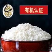 有机大米(稻花香)
