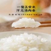 五常稻花香绿色有机大米,皇思堂5kg