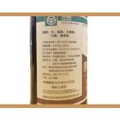 绿业春 原汁陈醋