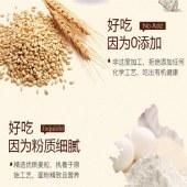 内蒙古河套特产面粉,蒙骏高级雪花粉5kg