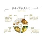 霍山米斛枫斗