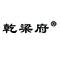 前郭县平凤乡洪宇种植养殖农民专业合作社