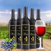 首园野生蓝莓酒 2瓶