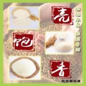 查干沃野 御米之香大米 5kg