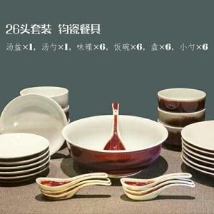 坪山钧瓷餐具