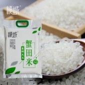 正宗盘锦蟹田大米礼盒