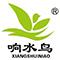 牡丹江市天响米业有限责任公司宁安分公司