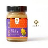 原生态菜花蜂蜜