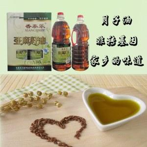 香泰乐亚麻籽油中国亚麻籽之乡甘肃会宁胡麻油2.5L*2/袋