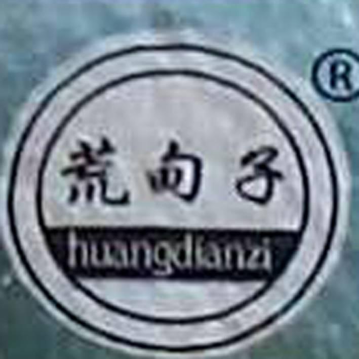 朝阳市双塔区八宝村荒甸子鸿翔谷子种植专业合作社