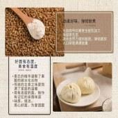 内蒙古河套特产面粉,蒙琦高级雪花粉5kg
