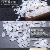 五常稻花香绿色有机大米、尊贵礼普通装10kg