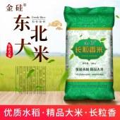 金硅 长粒香大米10kg