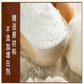 内蒙古河套特产面粉,蒙骏高级雪花粉10kg
