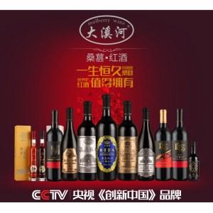 桑葚红酒—珍藏