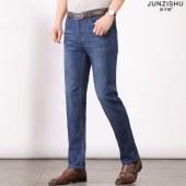 休闲时尚牛仔裤