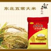 五常大米长粒香5kg