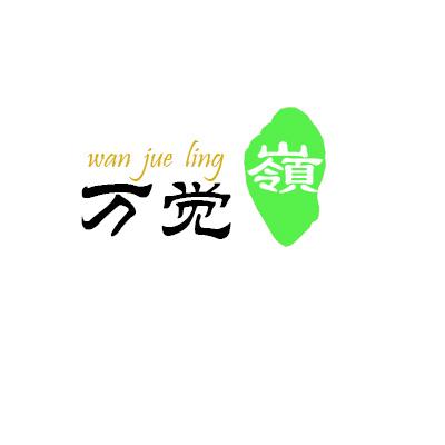 石台县七都镇启田村食用菌专业合作社