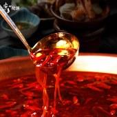 安多红清油火锅底料
