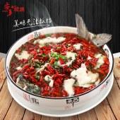 安多红 酸菜鱼火锅底料
