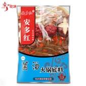 安多红菌汤火锅底料