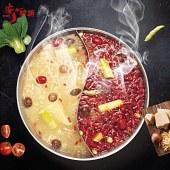 安多红牦牛油火锅底料