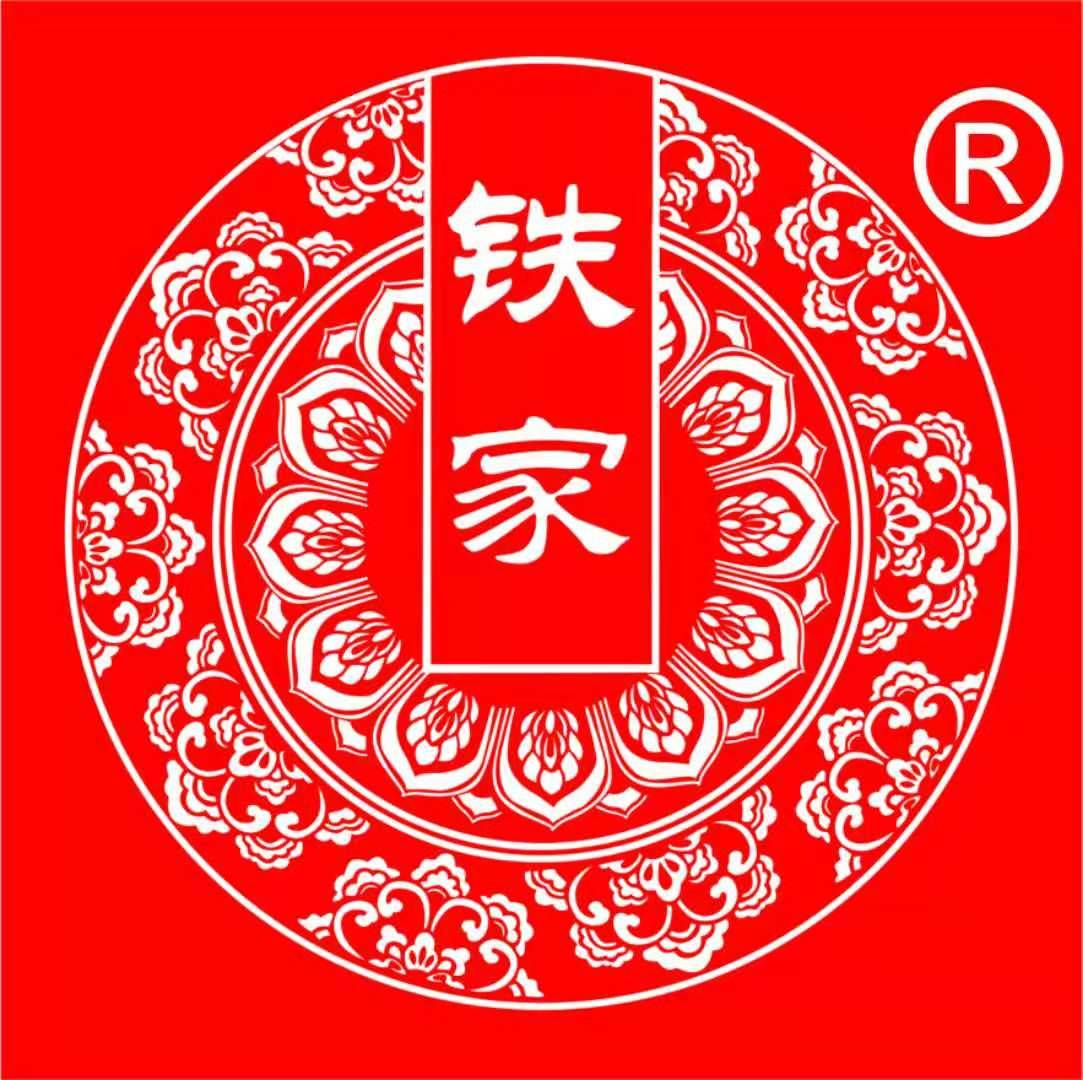 重庆泉庄酒业有限公司
