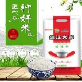 大埠同嫩江大米珍珠米  5kg              (新疆、西藏、青海、港澳台等特殊地区不包邮)